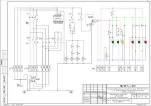 Схема электрическая принципиальная шкафа местного управления ШКПН-1.
