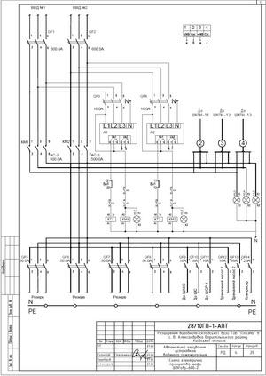 Схема электрическая принципиальная шкафа вводно-распределительного с АВР ШВРавр-600-2.